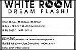 Xome at REM Vol. 4 - White Room Dream Flash! - January 28, 1996